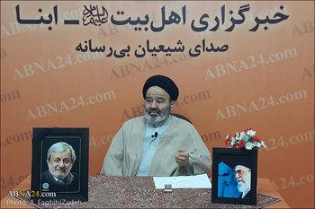 دبیر  شورای عالی مجمع جهانی اهل بیت (ع): دکتر میرمحمدی آیتالله زادهای بدون ویژگی های منفی آقازادگی بود