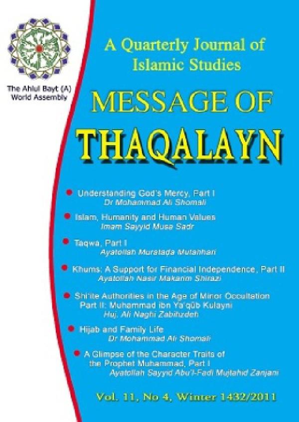 message-of-thaqalayn-vol-11-no-4
