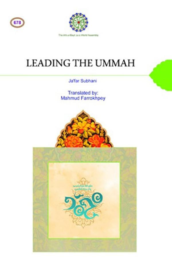 leading-the-ummah