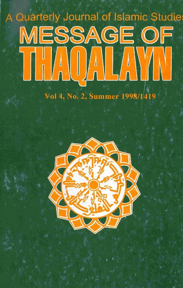 message-of-thaqalayn-vol-4-no-2