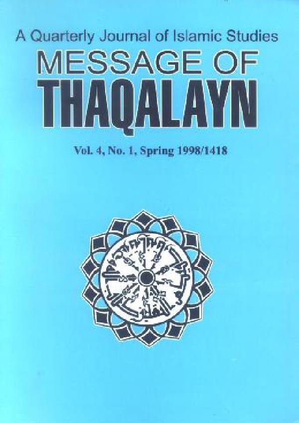 message-of-thaqalayn-vol-4-no-1