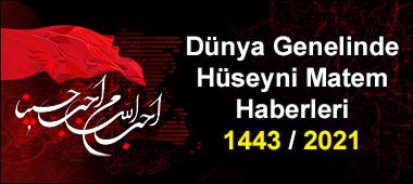 بنر عزای حسینی ترکی