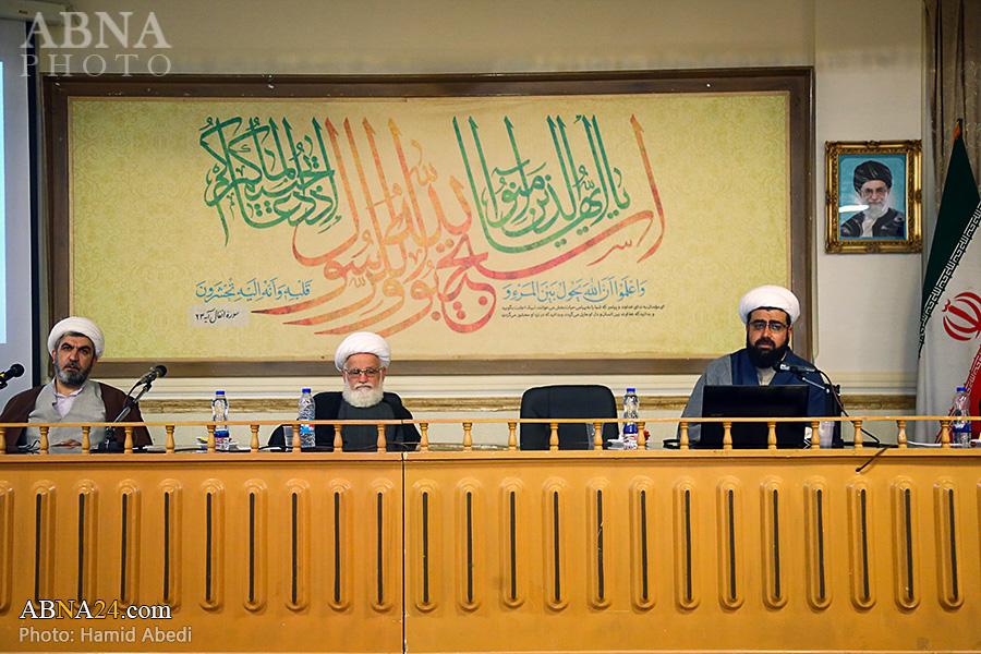 گزارش تصویری/ کمیسیون تاریخ و سیره همایش حضرت ابوطالب(ع)