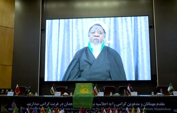 Martyrdom of Imam Reza (a.s.), symbol of resistance: Sheikh Zakzaky