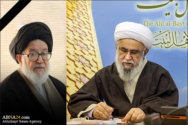 Ayatollah Ramazani expressed his condolences on demise of Ayatollah Faqih Imani