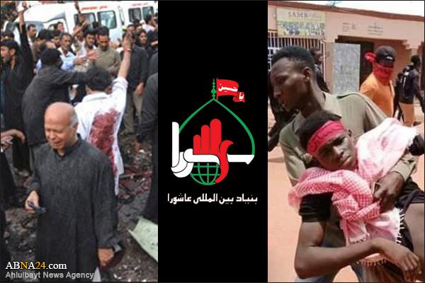 Ashura Intl. Foundation Statement Condemning Attack on Hosseini Mourners in Pakistan, Nigeria