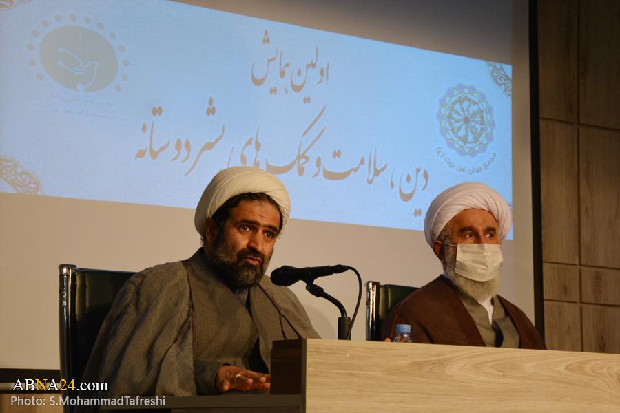 фоторепортаж / Первая конференция «Религия, здоровье и гуманитарная помощь»