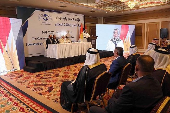 ABWA, Iraq's office, denounced normalization conference with Zionist regime in Erbil