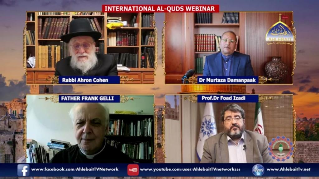 اہل بیت(ع) ایسوسی ایشن پرتگال کی جانب سے عالمی یوم القدس انٹرنیشنل سیمینار کا انعقاد