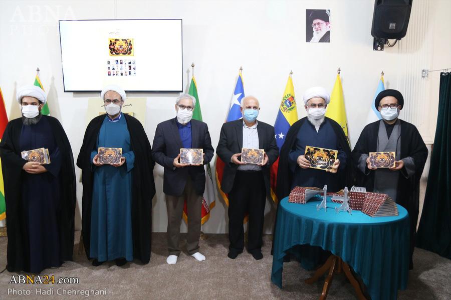 "Photos: ""Arbaeen Photo Album"" book in Spanish unveiled with Ayatollah Ramazani"