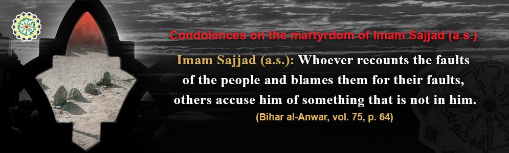 Imam_Sajad