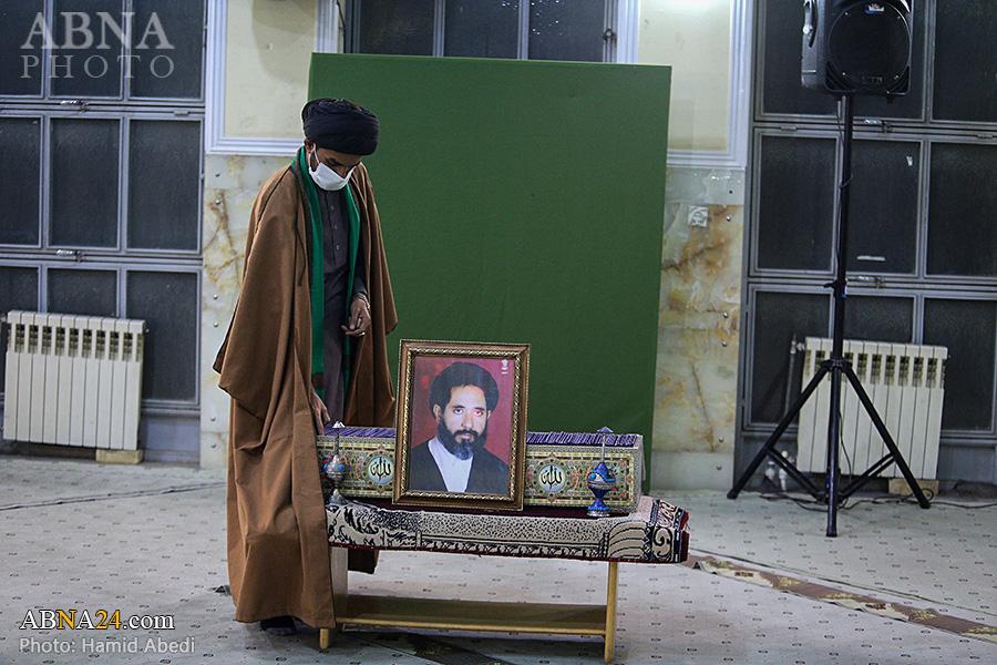 Photos: Memorial ceremony for late Hujjat al-Islam