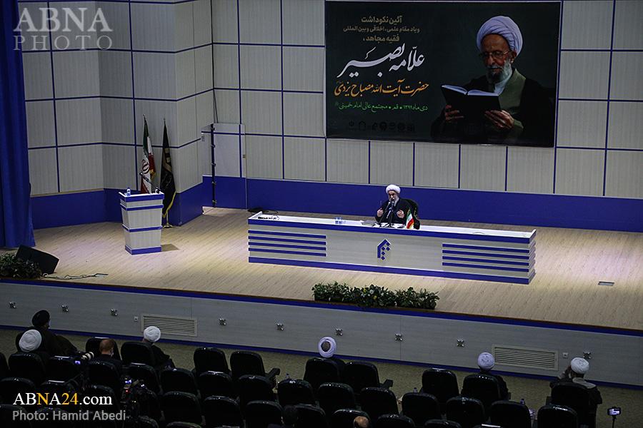 Photos: Commemoration ceremony of academic, moral, intl. personality of Ayatollah Mesbah Yazdi in Qom