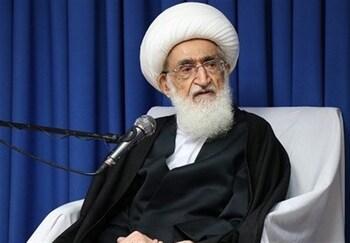Ayatollah Nouri Hamedani's message to the conference of Hazrat Abu Talib (a.s.)