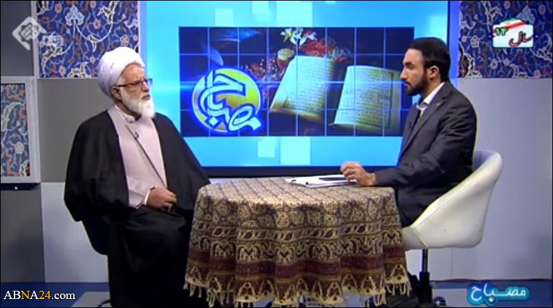 "Comprehensive report of Secretary of ""International Conference of Hazrat Abu Talib (a.s.); Supporter of the Great Prophet (p.b.u.h)"" on Quran TV IRIB"