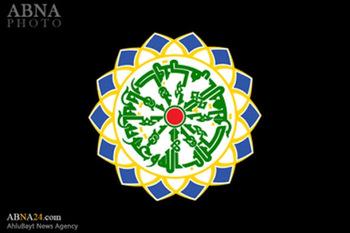 بیانیه مجمع جهانی اهلبیت(ع) به مناسبت هشتم شوال، سالروز تخریب قبور ائمه بقیع(ع)