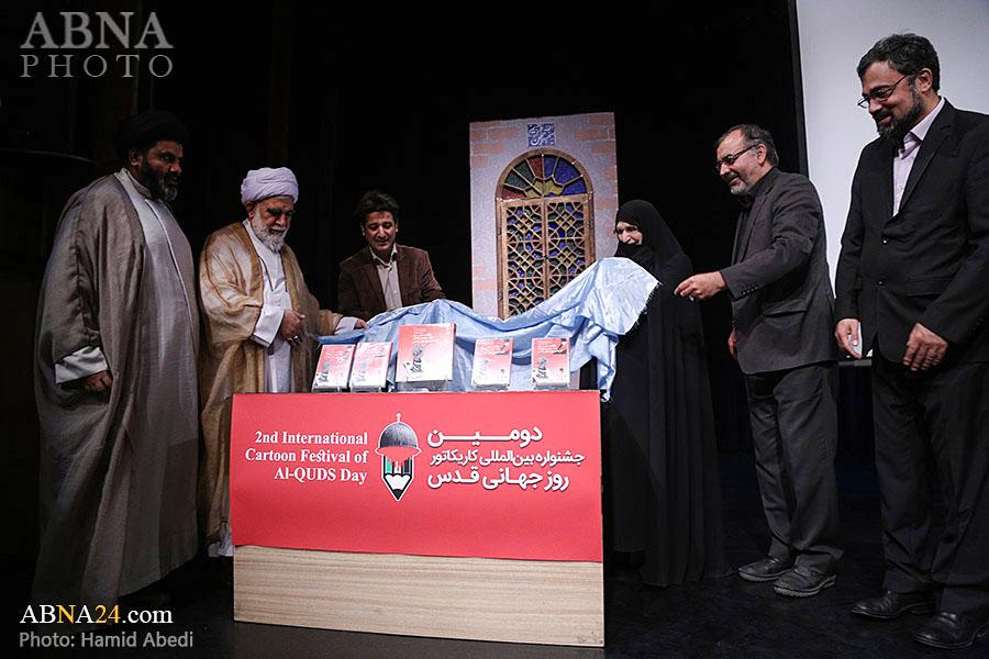 گزارش تصویری/ رونمایی از کتاب و نرم افزار دومین جشنواره بین المللی کاریکاتور روز جهانی قدس