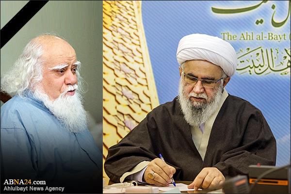 Ayatollah Ramazani offered his condolences on demise of Allameh Hakimi