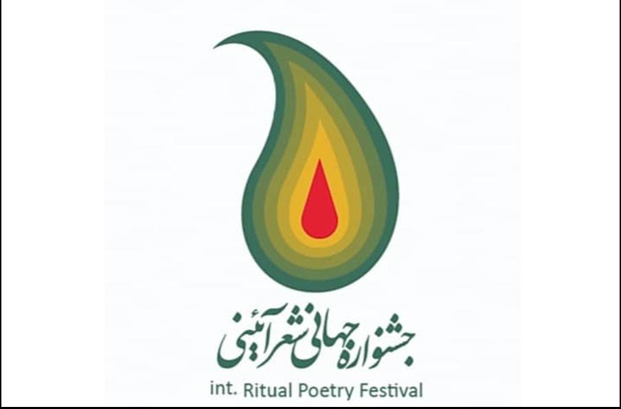 Final judging of Intl. Festival of Ritual Poetry begins