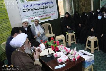 Ayetullah Ramazani: Kadınları En Çok Savunan İslam'dır / Toplumun Yetiştirilmesinde Kadın Temel Role Sahiptir