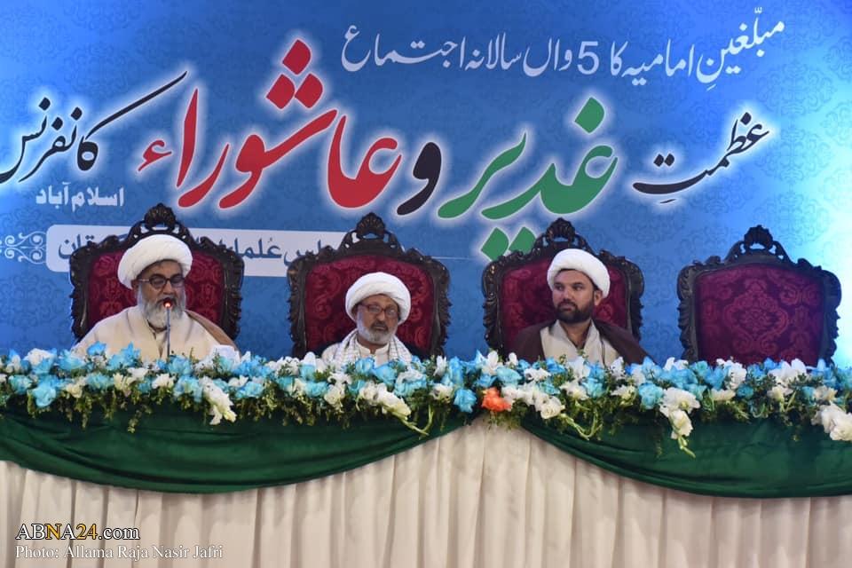 اہل بیت(ع) عالمی اسمبلی کے سیکرٹری جنرل کے پیغام سے اسلام آباد میں عظمت غدیر و عاشوراء کانفرنس کا انعقاد